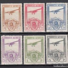 Sellos: ESPAÑA. 1930 EDIFIL Nº 483 / 488 /*/ XI CONGRESO INTERNACIONAL DE FERROCARRILES,. Lote 244563025