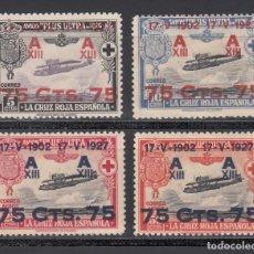 Selos: ESPAÑA. 1927 EDIFIL Nº 388 / 391 /**/, ANIVERSARIO DE LA CORONACIÓN DE ALFONSO XIII. SIN FIJASELLOS. Lote 244578725