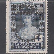 Sellos: ESPAÑA. 1927 EDIFIL Nº 383HCC /**/, HABILITACIÓN CON LOS COLORES CAMBIADOS. ( HAB. NEGRA). Lote 244581620