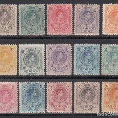 Selos: ESPAÑA. 1909-1922 EDIFIL Nº 267 / 280, /*/, ALFONSO XIII. TIPOS MEDALLÓN. Lote 244587995