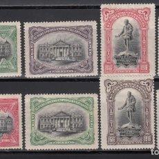 Selos: ESPAÑA. 1916 EDIFIL Nº FR.11 / FR.18 /*/, CENTENARIO DE LA MUERTE DE CERVANTES.. Lote 244591950
