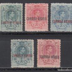 """Selos: ESPAÑA. 1920 EDIFIL Nº 292 / 296 /*/, ALFONSO XIII. TIPO MEDALLÓN, """"CORREO AEREO"""". Lote 244594740"""