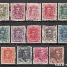 Selos: ESPAÑA. 1920 EDIFIL Nº 310 / 323 /**/, ALFONSO XIII. TIPO VAQUER. SERIE COMPLETA 14 VALORES.. Lote 244600015