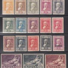 Sellos: ESPAÑA, 1930 EDIFIL Nº 499 / 516 /*/, QUINTA DE GOYA EN LA EXPOSICIÓN DE SEVILLA.. Lote 244634740