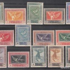 Sellos: ESPAÑA, AÉREOS. 1930 EDIFIL Nº 517 / 530 /*/, QUINTA DE GOYA EN LA EXPOSICIÓN DE SEVILLA.. Lote 244635020