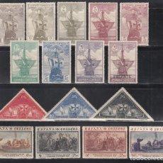 Sellos: ESPAÑA, 1930 EDIFIL Nº 531 / 546 /*/, DESCUBRIMIENTO DE AMÉRICA.. Lote 244636840