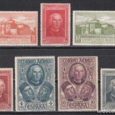 Sellos: ESPAÑA, AÉREOS. 1930 EDIFIL Nº 559 / 565 /*/, DESCUBRIMIENTO DE AMÉRICA. SIN FIJASELLOS. Lote 244640190