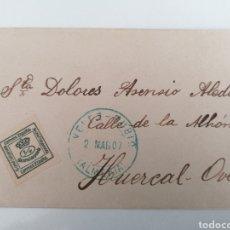 Sellos: VELEZ-RUBIO A HUERCAL-OVERA. ALMERÍA. ANTIGUA Y PEQUEÑA CARTA 1907. Lote 244641970