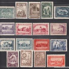 Sellos: ESPAÑA, 1930 EDIFIL Nº 566 / 582 /*/, PRO UNIÓN IBEROAMERICANA. Lote 244649335