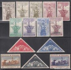 Sellos: ESPAÑA, 1930 EDIFIL Nº 531 / 543, 546 /*/, DESCUBRIMIENTO DE AMÉRICA. SERIE CORTA.. Lote 244652675