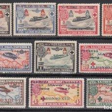 Sellos: ESPAÑA, 1927 EDIFIL Nº 363 / 372 /*/, ANIVERSARIO DE LA JURA DE LA CONSTITUCIÓN POR ALFONSO XIII. Lote 244680790