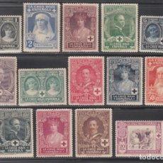 Sellos: ESPAÑA, 1926 EDIFIL Nº 325 / 338 (*), PRO CRUZ ROJA ESPAÑOLA.. Lote 244732180