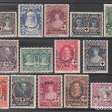 Sellos: ESPAÑA, 1927 EDIFIL Nº 349 / 362 /*/, ANIVERSARIO DE LA JURA DE LA CONSTITUCIÓN POR ALFONSO XIII. Lote 244734820