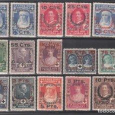 Sellos: ESPAÑA, 1927 EDIFIL Nº 373 / 387 /*/, ANIVERSARIO DE LA JURA DE LA CONSTITUCIÓN POR ALFONSO XIII. Lote 244737605
