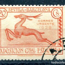 Sellos: EDIFIL 447. 20 CTS EXPO SEVILLA BARCELONA URGENTE, MATASELLADO. Lote 244739875