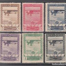 Sellos: ESPAÑA, AÉREOS. 1929 EDIFIL Nº 448 / 453 /*/, PRO EXPOSICIÓN DE SEVILLA Y BARCELONA.. Lote 244740815