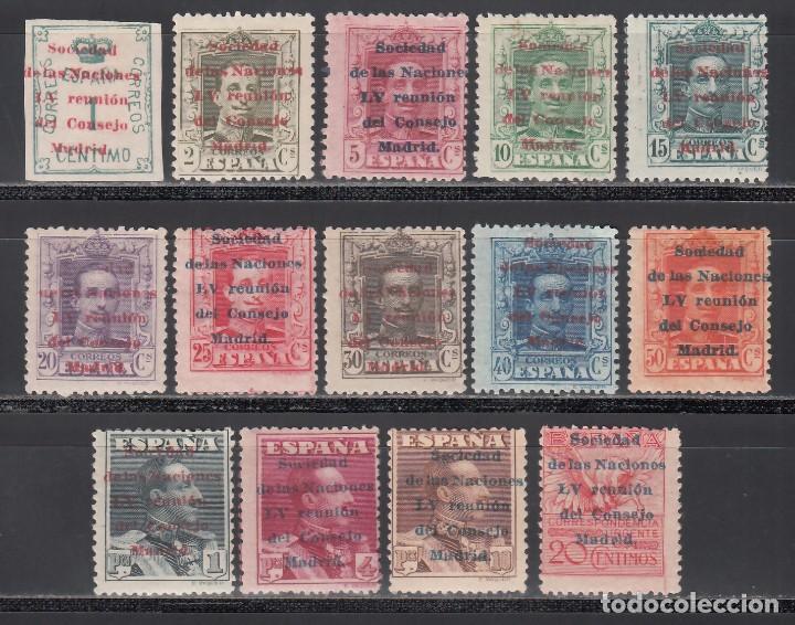 ESPAÑA, 1929 EDIFIL Nº 455 / 468 /*/, SOCIEDAD DE NACIONES. (Sellos - España - Alfonso XIII de 1.886 a 1.931 - Nuevos)
