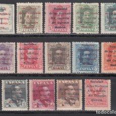 Sellos: ESPAÑA, 1929 EDIFIL Nº 455 / 468 /*/, SOCIEDAD DE NACIONES.. Lote 244744380