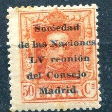 Sellos: EDIFIL 464. 50 CTS SOCIEDAD DE NACIONES. NUEVO CON FIJASELLOS Y UN PUNTO DE ÓXIDO. Lote 244899925
