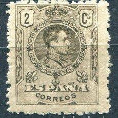 Sellos: EDIFIL 267. 2 CTS. ALFONSO XIII, TIPO MEDALLÓN. NUEVO SIN FIJASELLOS.. Lote 244902815