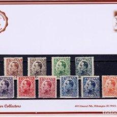 Sellos: EDIFIL 490/98.A, PRECIO CATALOGO 150 EUROS. Lote 244913445