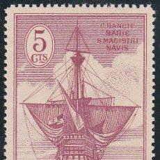 Selos: ESPAÑA.- SELLO Nº 535 DESCUBRIMIENTO DE AMERICA NUEVO SIN CHARNELA.. Lote 245466550