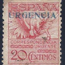 Sellos: EDIFIL 489 PEGASO 1930. TIPO DE 1929. SOBRECARGADO URGENCIA. VALOR CATÁLOGO: 5,70 €.. Lote 245485825