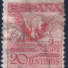 Sellos: EDIFIL 592A PEGASO 1931. TIPO DE 1929. VALOR CATÁLOGO: 9 €.. Lote 245486720