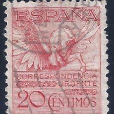 Sellos: EDIFIL 592A PEGASO 1931. TIPO DE 1929. CENTRADO DE LUJO. VALOR CATÁLOGO: 16 €.. Lote 245501955