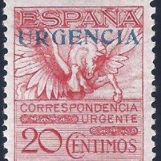 Sellos: EDIFIL 489 PEGASO 1930. TIPO DE 1929. SOBRECARGADO. CENTRADO DE LUJO. VALOR CATÁLOGO: 51 €. MLH.. Lote 245502740