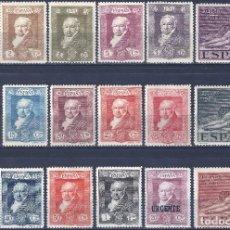 Sellos: EDIFIL 499-516 QUINTA DE GOYA 1930 (SERIE COMPLETA). VALOR CATÁLOGO: 95 €. LUJO. MNH **. Lote 245722930