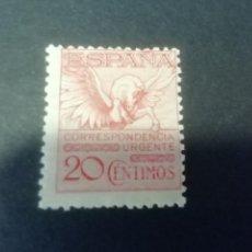 Sellos: 1929 PEGASO NUEVO. Lote 245729620