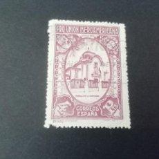 Sellos: 1930 PRO UNION IBEROAMERICANA. Lote 245731945