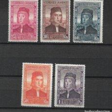 Sellos: ESPAÑA 1930 EDIFIL 552/556 * MH - 1/6. Lote 245753055