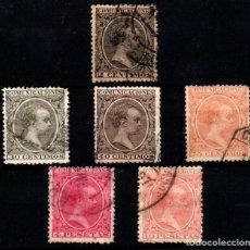 Sellos: ESPAÑA Nº 214, 222/3, 225, 227/8. AÑO 1889/1901. Lote 245778300