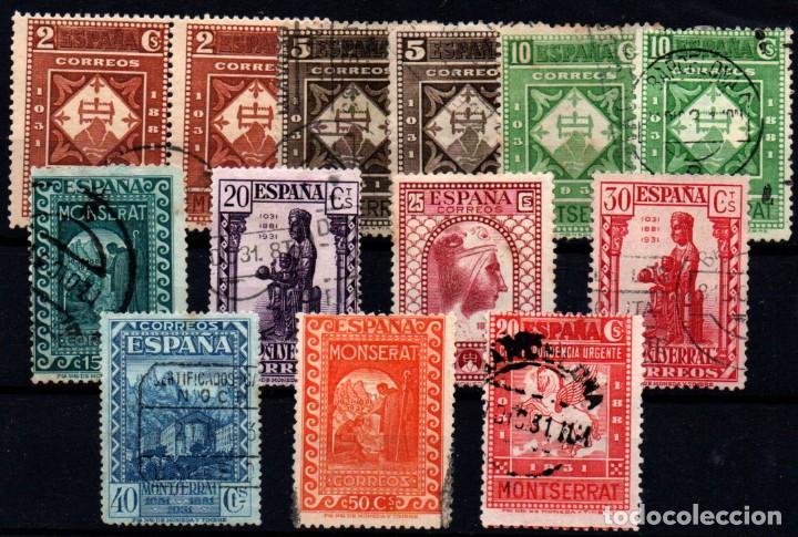 ESPAÑA Nº 637/45, 649. AÑO 1931 (Sellos - España - Alfonso XIII de 1.886 a 1.931 - Usados)
