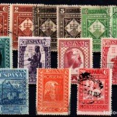 Sellos: ESPAÑA Nº 637/45, 649. AÑO 1931. Lote 245892765