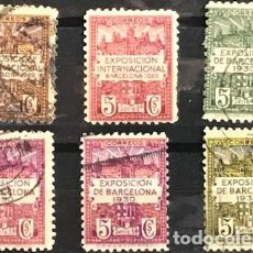 Sellos: EDIFIL 1 2 3 4 5 Y 2 SELLOS USADOS AÑO 1929 EXPOSICION INTERNACIONAL DE BARCELONA. Lote 245898410
