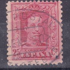 Sellos: SS43- ALFONSO XIII VAQUER MATASELLOS GIRO POSTAL SANTESTEBAN NAVARRA. Lote 245908805
