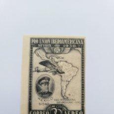 Sellos: SELLO DE ESPAÑA 1930. UNIÓN HISPANO AMERICANA SIDAR 50 CTS. NUEVO. Lote 246290390