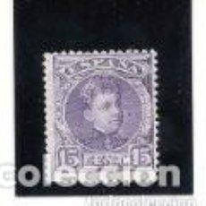 Sellos: ESPAÑA. AÑO 1922. ALFONSO XIII. TIPO VAQUER. 10 CÉNTIMOS CARMÍN.. Lote 246459560