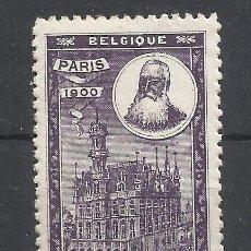 Sellos: BELGUIQUE EXPOSITION PARIS 1900 NUEVO**. Lote 246492975