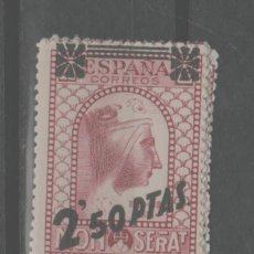 Sellos: LOTE G-SELLO ESPAÑA 1938 NUEVO SIN CHARNELA. Lote 246511500