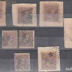 Sellos: EDIFIL 219 CONJUNTO DE 9 SELLOS, CINCO S/FRAG. 1889-1899 ALFONSO XIII. MATº ROMBO DE PUNTOS.. Lote 246532470
