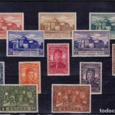 Sellos: EDIFIL 547/58, PRECIO DE CATALOGO 2020, 30 EUROS. Lote 246536815