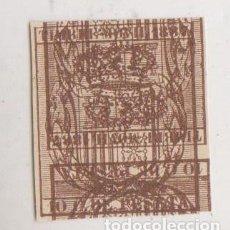 Sellos: MACULATURA DE SELLO FISCAL. TIMBRE MÓVIL. 1887. Lote 246593400