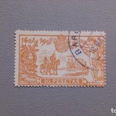 Sellos: ESPAÑA - 1905 - ALFONSO XIII - EDIFIL 266 - VALOR VATALOGO 260€.. Lote 246602930