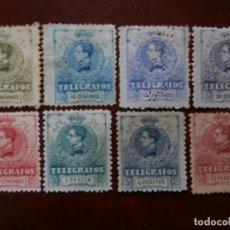 Sellos: PRIMER CENTENARIO - TELEGRAFOS - 1912 - SERIE COMPLETA ALFONSO XIII - EDIFIL 47/54.. Lote 246701145