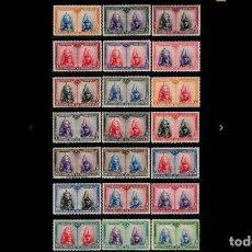 Sellos: ESPAÑA - 1928 - EDIFIL 402/433 - SERIE COMPLETA - MH* - NUEVOS - CENTRADOS - VALOR CATALOGO 125€.. Lote 246946910