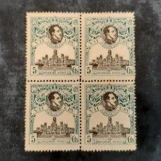 Selos: ESPAÑA 1920. EDIFIL 299**. NUEVO. Lote 247821305
